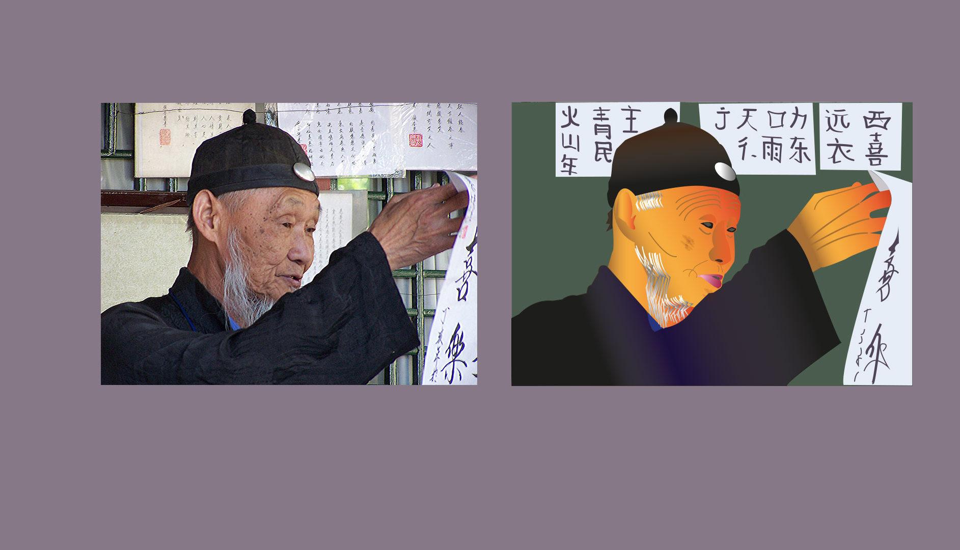 Chinois au Palais d'été de Pékin - Image vectorielle d'après photographie